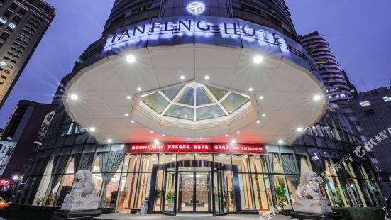 Tianfeng Hotel
