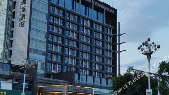 Huasheng Shaxian Boutique Hotel