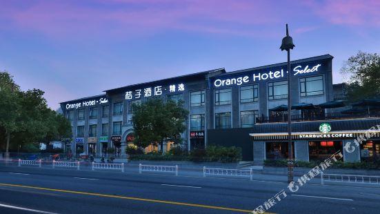 Orange Hotel Select (Hangzhou Huhua Road)