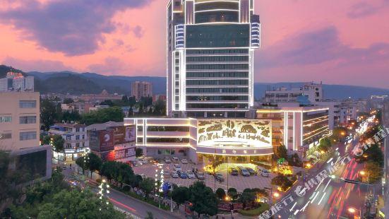 保山蘭都飯店