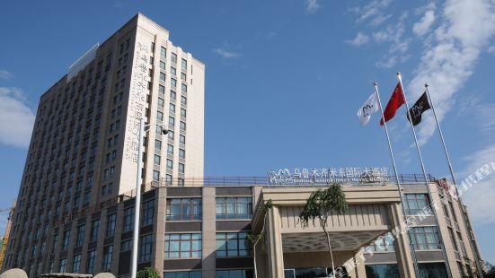烏魯木齊米東國際大酒店