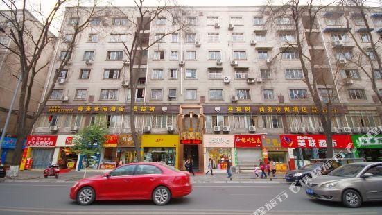 綿陽菩提樹商務酒店長虹世紀城店