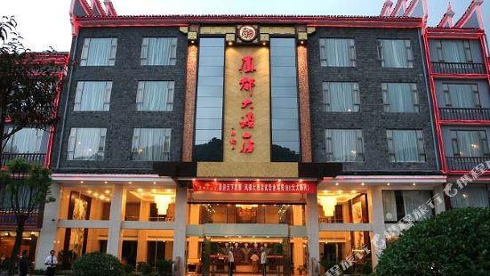 鳳凰鳳都大酒店