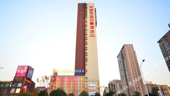 武漢光谷天地公寓酒店