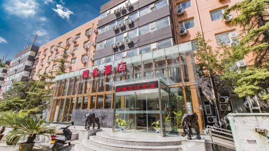 Ruizhao Hotel (Beijing Guomao)