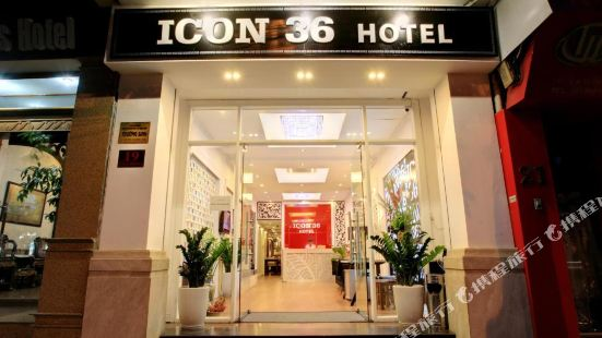 아이콘 36 호텔