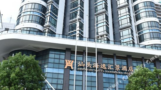 Shantou Haiyi Panorama Hotel