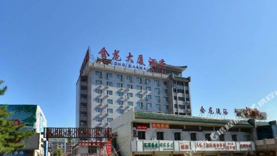Huilong Dasha Hotel