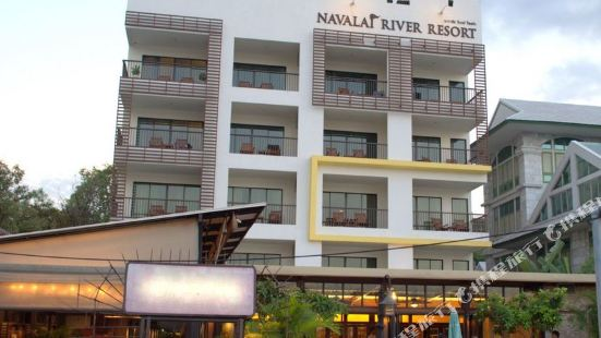 Navalai River Resort