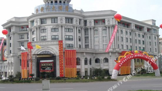 安吉凱旋門大酒店