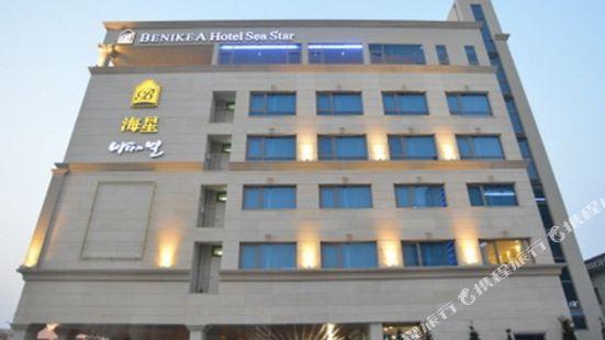 Benikea Hotel Sea Star Incheon