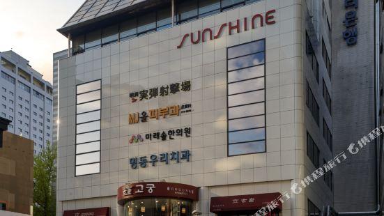 Myeongdong Sunshine Guesthouse