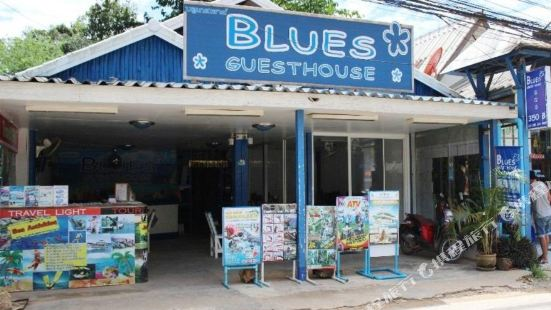 Blues Guesthouse