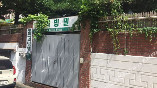 Cocolivingtelhouse Gongdeok Branch Seoul