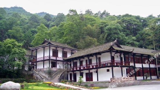 칭청 티엔구 호텔 두장옌