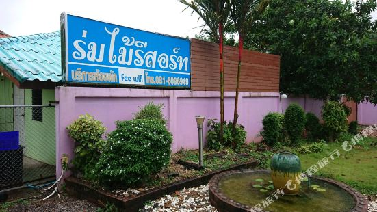 Baan Rommai Resort