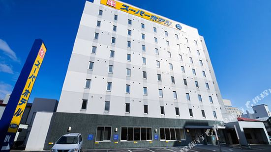Super Hotel Hakodate
