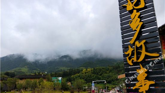 Many Stories Theme Inn Huaiyuan Building