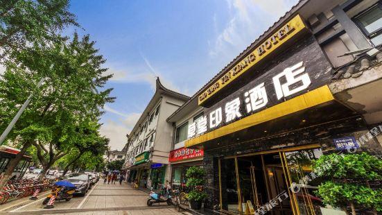 Cao Tang Yin Xiang Hotel