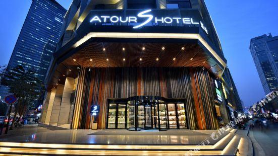 Atour S Hotel (Chengdu Taikoo Li)