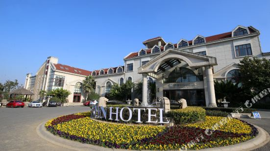존 가든 호텔