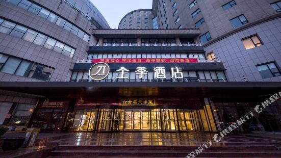 全季酒店(北京西站南廣場店)