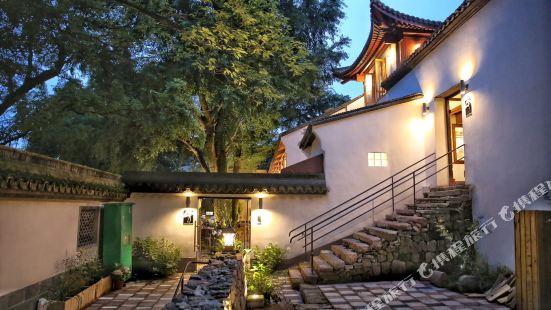 Xixia Xiaozhu Boutique Hotel