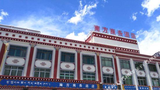 工布江達南方商務酒店