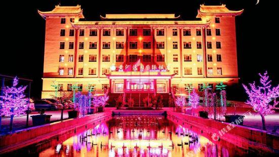 貴德黃河逸園國際飯店