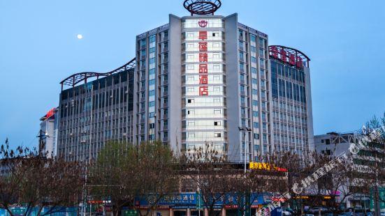 Hanlian Boutique Hotel