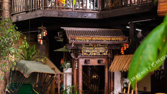 Anggun Boutique Hotel