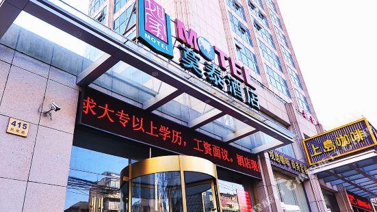 Motel 168 (Shanghai Minxing Road)