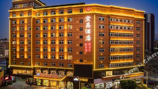 훙창 호텔