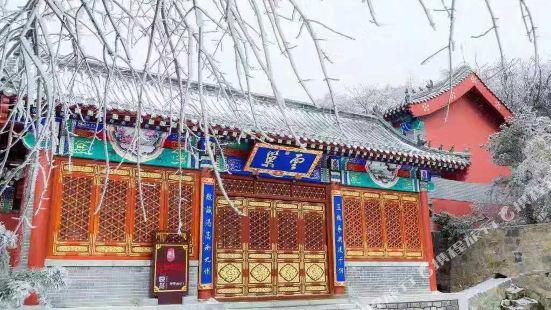 Yunchao Hotel