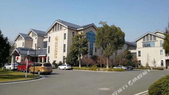 Scholars Hotel