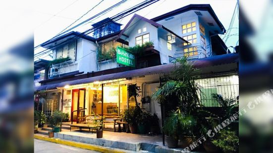 Bahay Kubo Hostel Manila