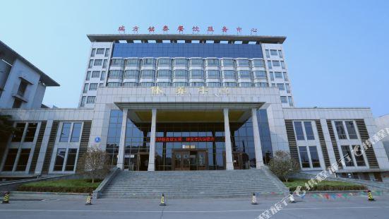 Shandong Coal Taishan Sanatorium