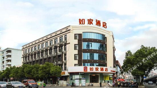 如家酒店(南昌八一大道青山路口地鐵站店)