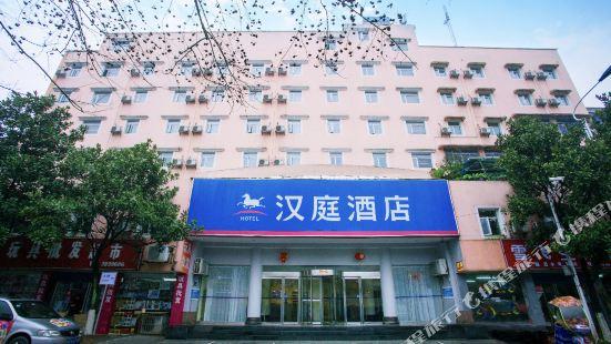 Hanting Express Yiyang Binjiang Road Branch