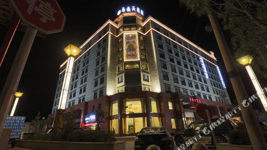 拉薩豐緣大酒店