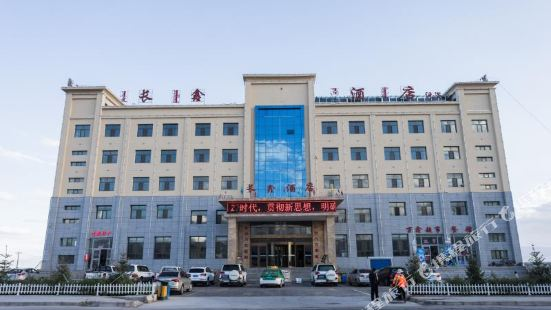 烏蘭長鑫大酒店