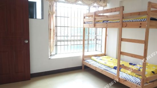 Jiarenyuan Youth Hostel