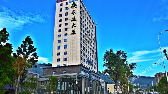 福州永延富臨酒店