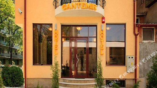 坎泰米爾酒店