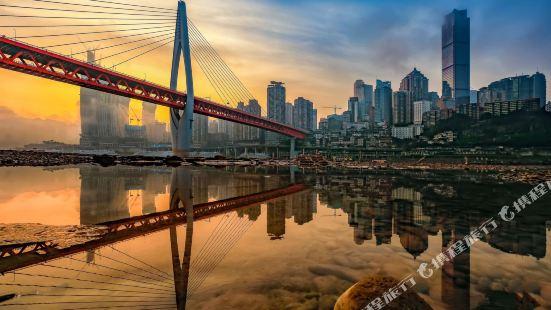 Yinshancheng River View Hotel