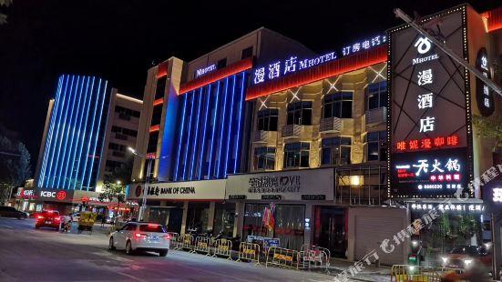 M Life Hotel