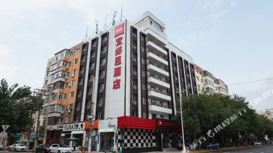 Ibis Harbin Xinyang Road Hotel