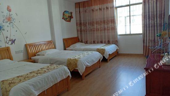 Xianyuan Inn