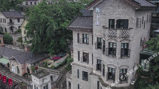 Chongqing Jixiashan SUNYATA Resort Hotel