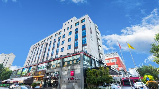 이참 플러스 호텔 - 상하이 홍차오 한인타운 인팅루지점